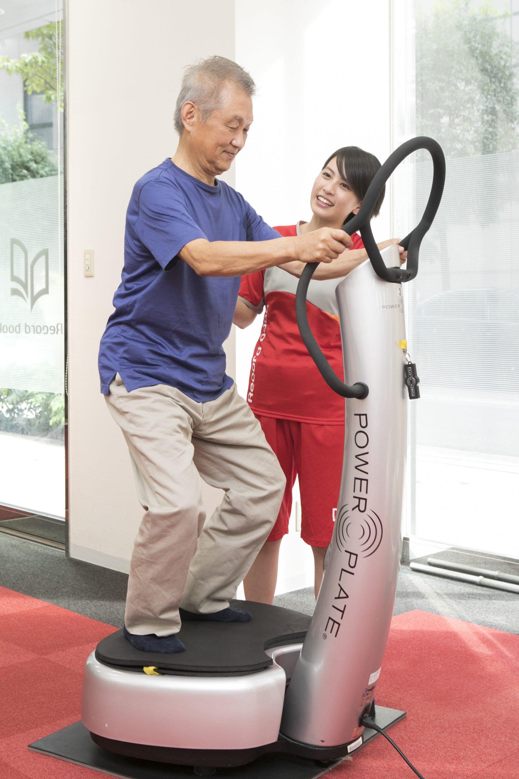 機能改善運動